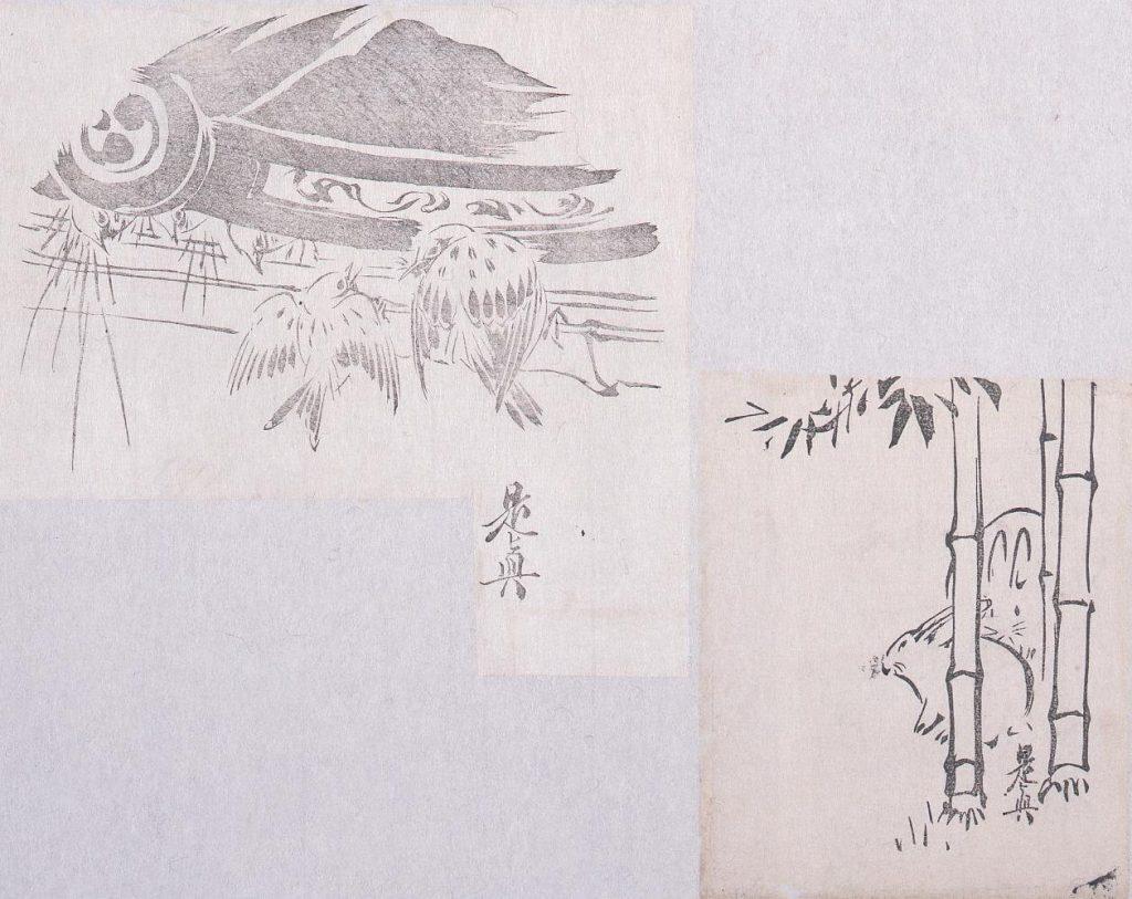 作品画像:墨版貼交 親子雀、竹と兎