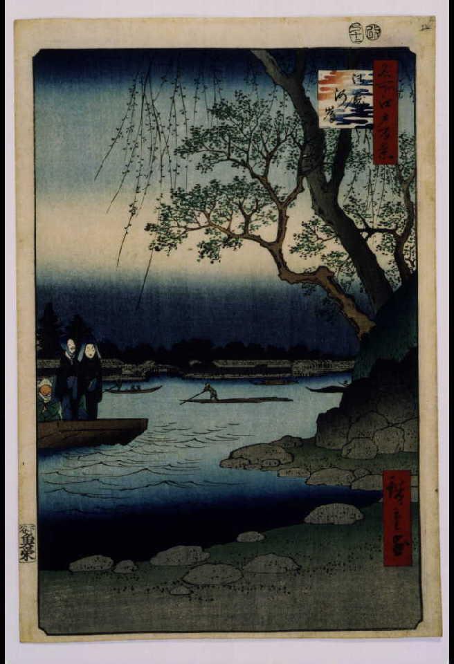 作品画像:名所江戸百景 御厩河岸
