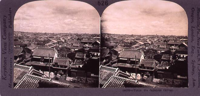 作品画像:Tokio,the Japanese Capital.14032