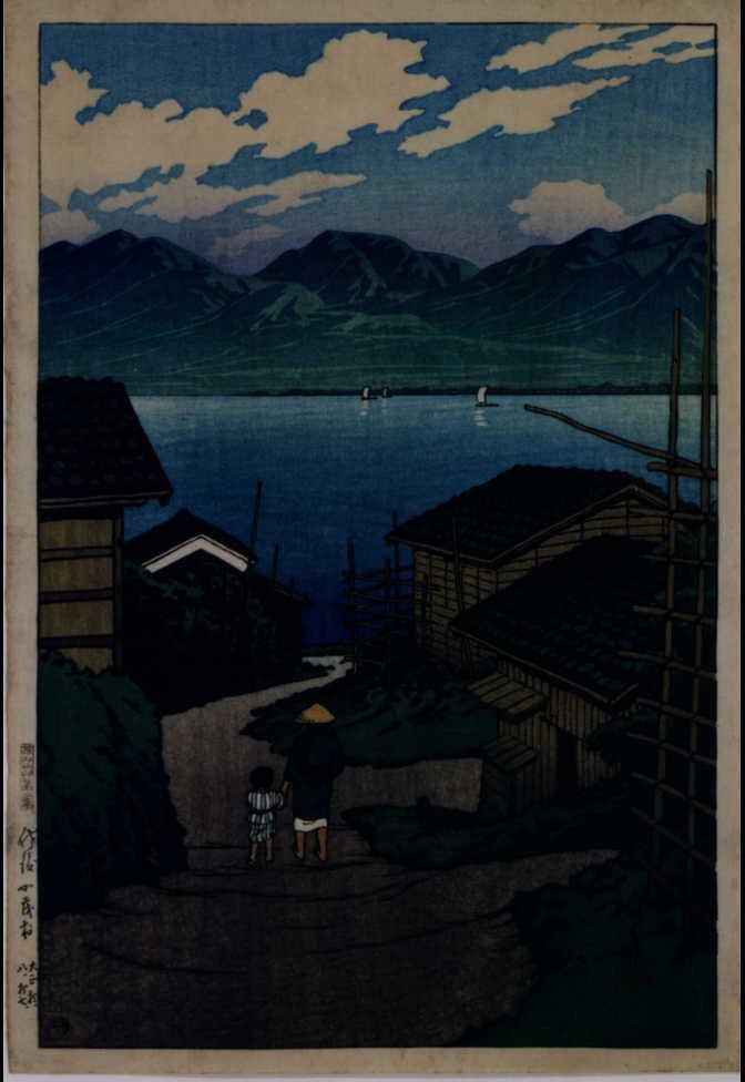 作品画像:旅みやげ第二集 佐渡加茂村