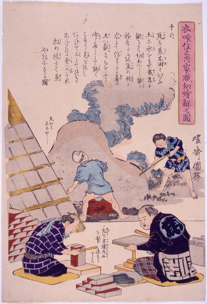 作品画像:衣食住之内家職幼絵解之図 十六 煉瓦石製造