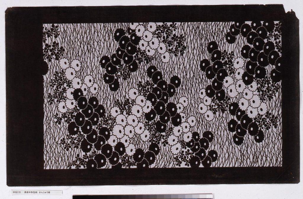 作品画像:長板中形型紙 まんじゅう菊