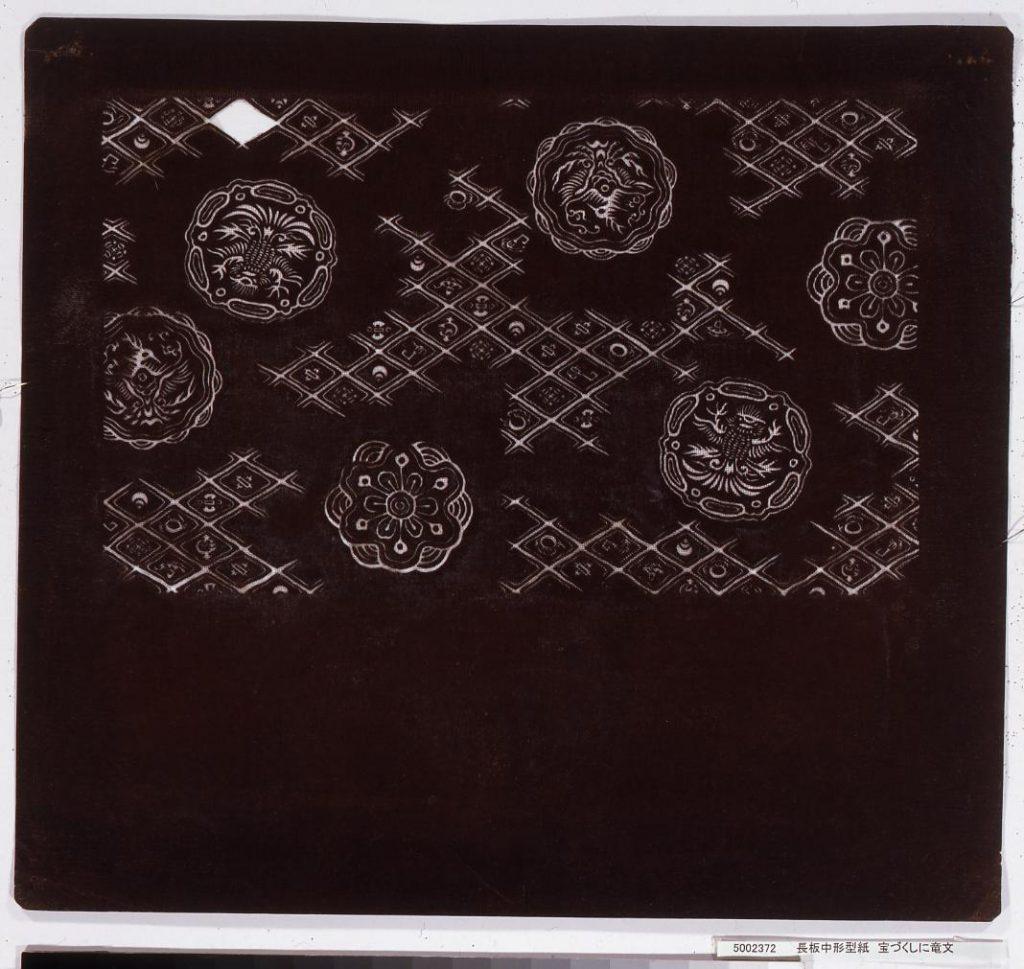 作品画像:長板中形型紙 宝づくしに竜文
