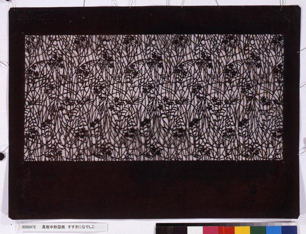 作品画像:長板中形型紙 すすきになでしこ