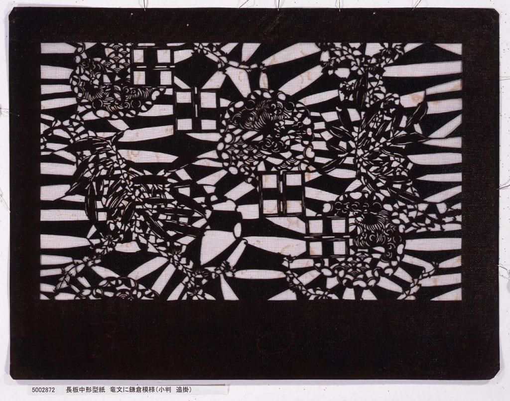 作品画像:長板中形型紙 竜文に鎌倉模様(小判 追掛)