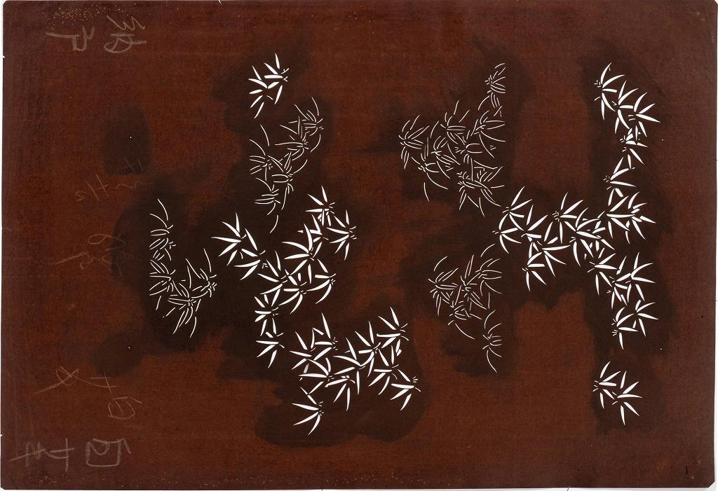 作品画像:長板中形型紙 竹(大判 追掛)