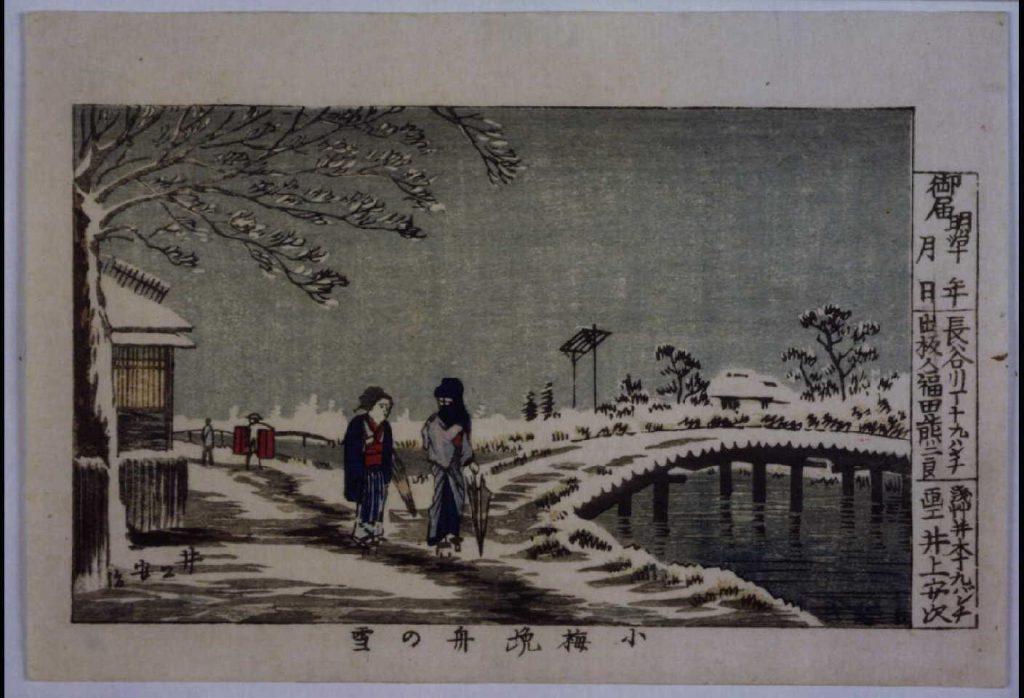 作品画像:東京真画名所図解 小梅挽舟の雪