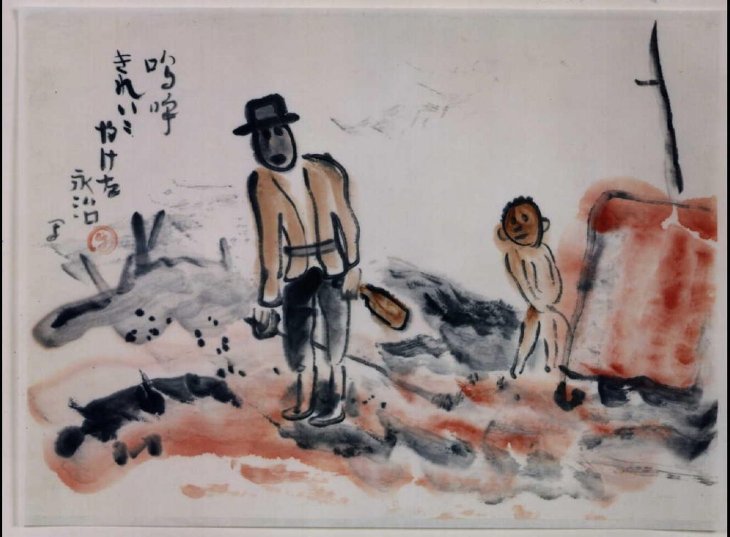 作品画像:関東大地震画:鳴呼きれいにやけた