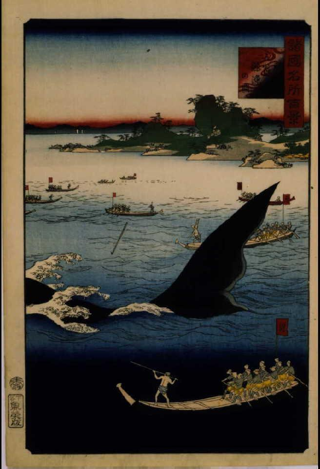作品画像:諸国名所百景 肥前五島鯨漁の図