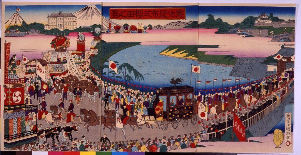 作品画像:憲法発布式桜田之景