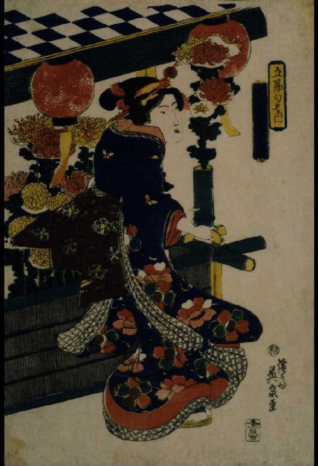 作品画像:五節句の内 九月重陽の菊