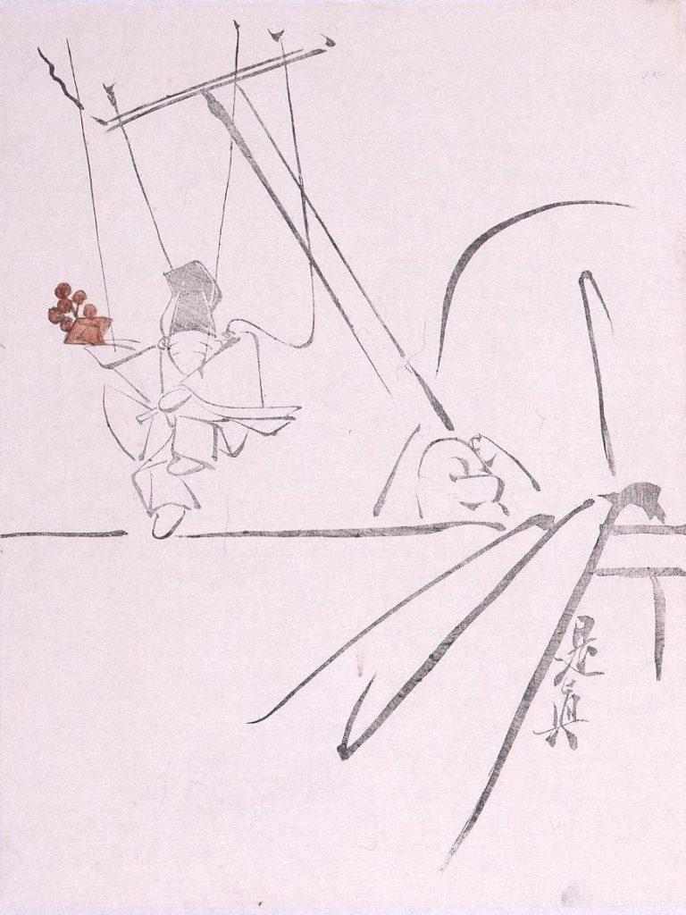 作品画像:着色墨版 操り人形