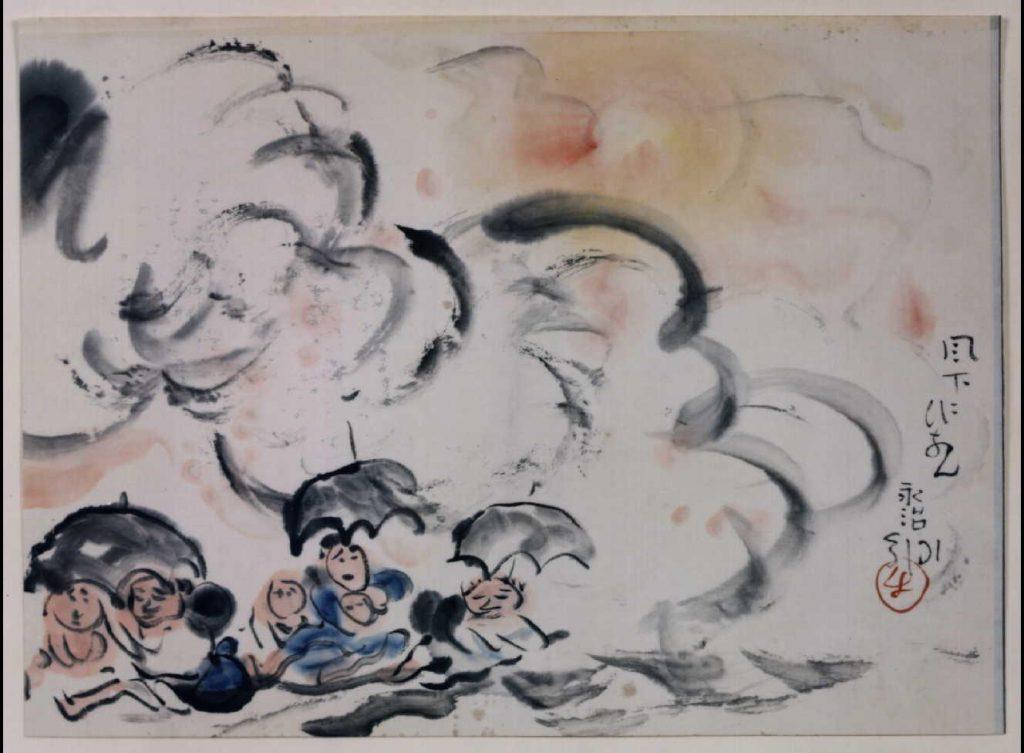 作品画像:関東大地震画:風下にひなん