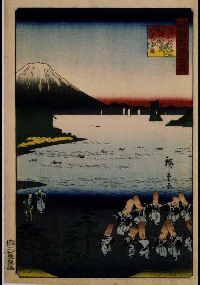 作品画像:諸国名所百景 薩州枕崎海門ケ嶽寿星踊