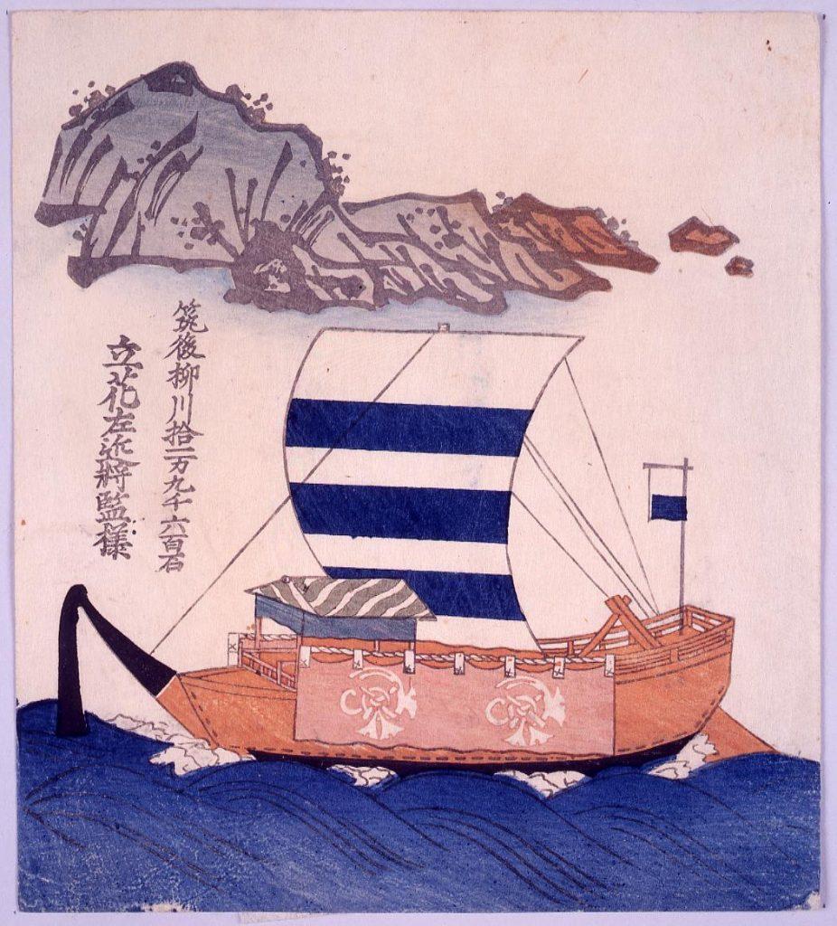 作品画像:諸大名船絵図 筑後柳川 立花左近将監