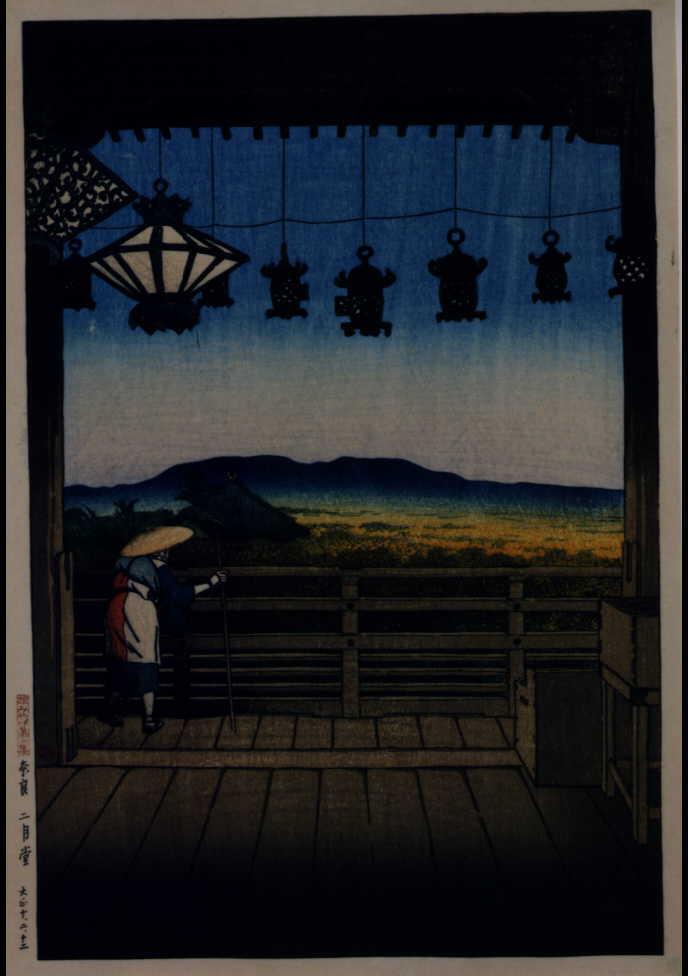 作品画像:旅みやげ第二集 奈良二月堂