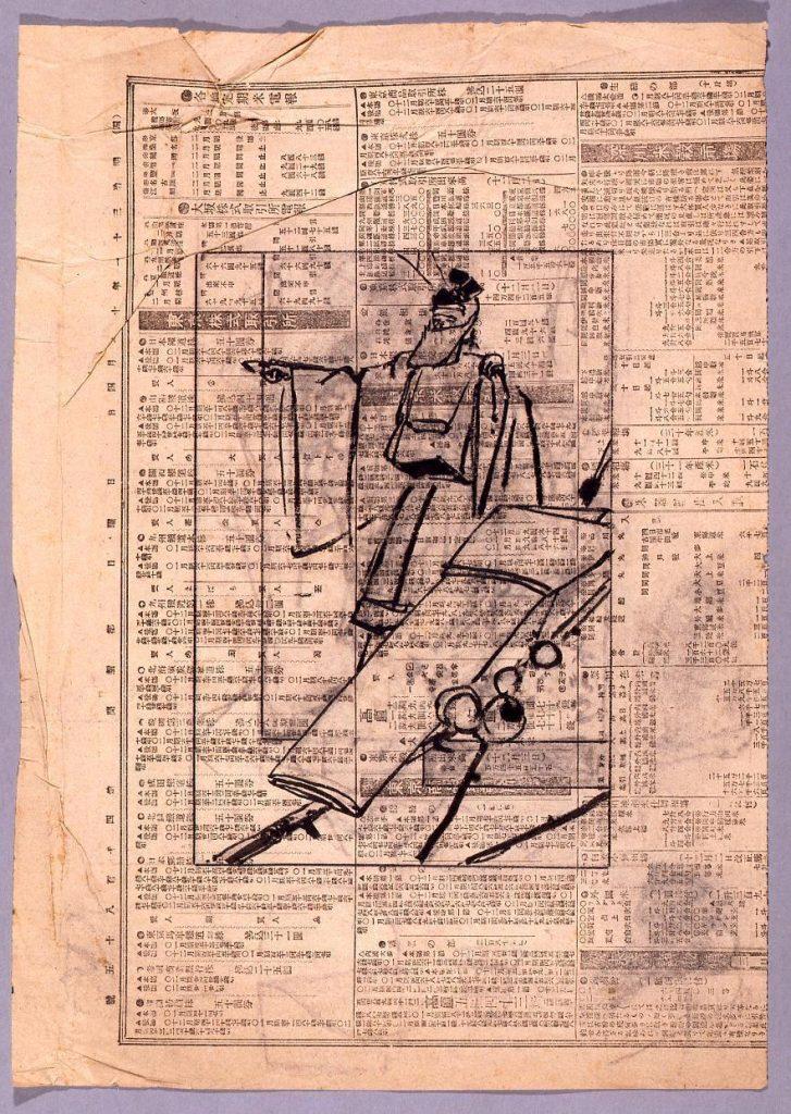作品画像:下絵『新小説』第4年第1巻表紙  懸想文売