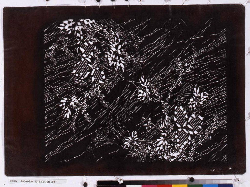 作品画像:長板中形型紙 蔦にすすき(大判 追掛)