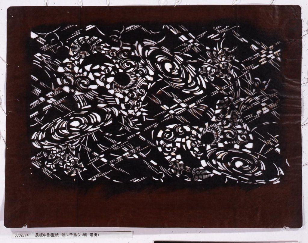 作品画像:長板中形型紙 波に千鳥(小判 追掛)