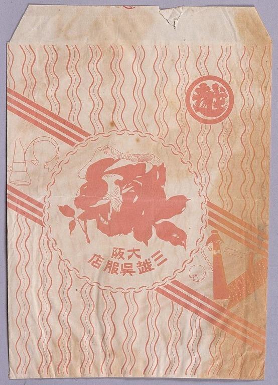 作品画像:大阪三越呉服店封筒