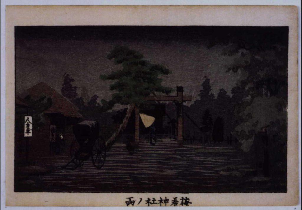 作品画像:東京真画名所図解 梅若神社ノ雨