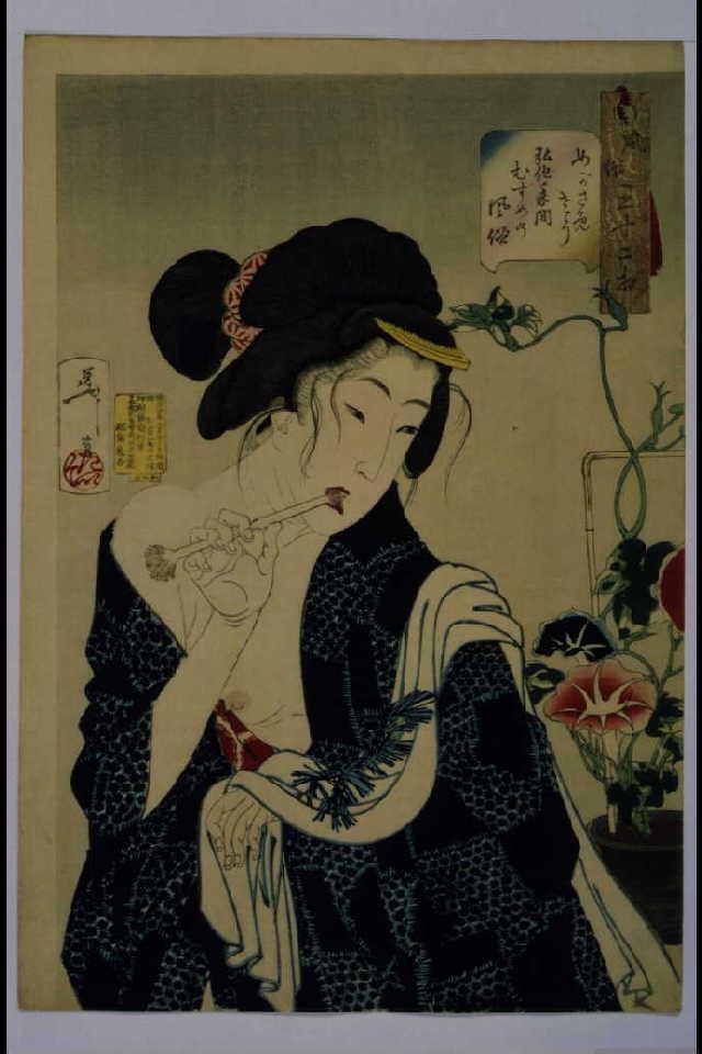 作品画像:風俗三十二相 めがさめさう 弘化年間むすめの風俗