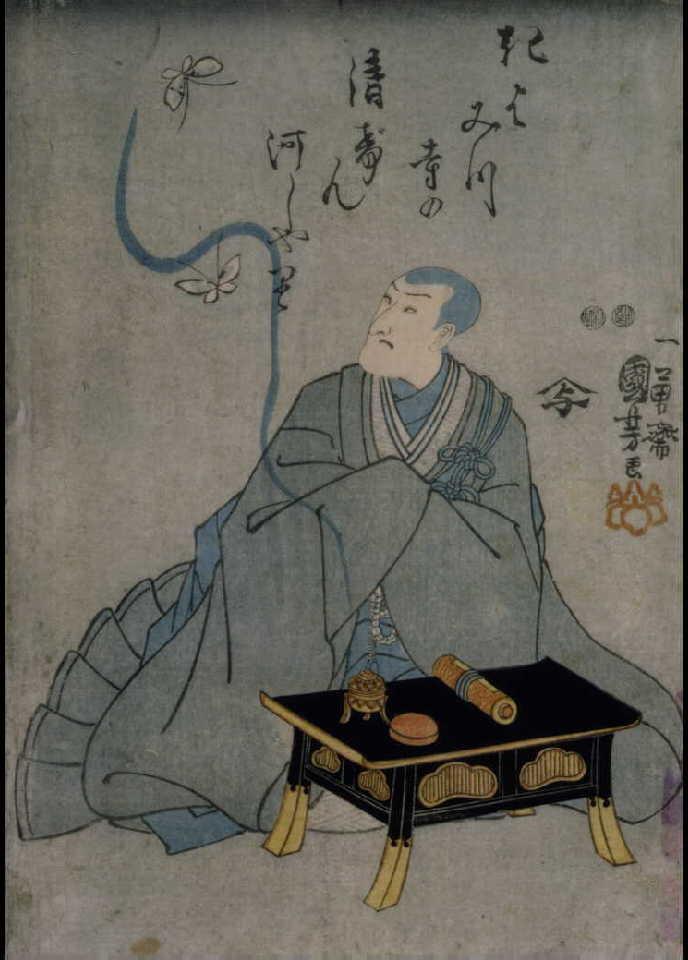 作品画像:死絵 四代目沢村宗十郎の清玄