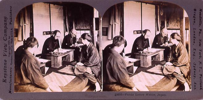 Pablic Letter Writer,Japan.20655