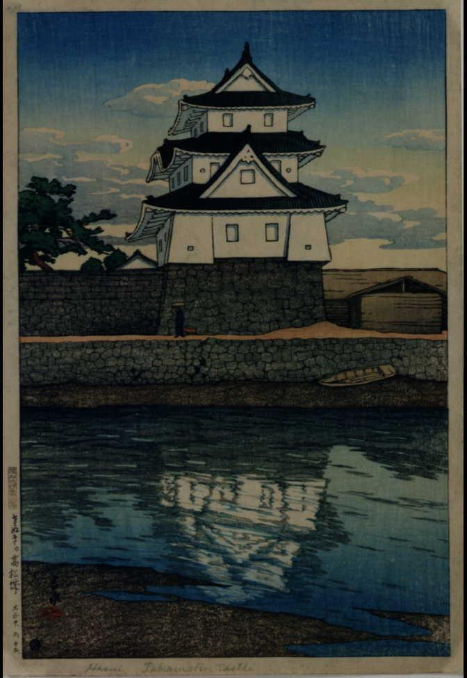 作品画像:旅みやげ第二集 さぬきの高松城