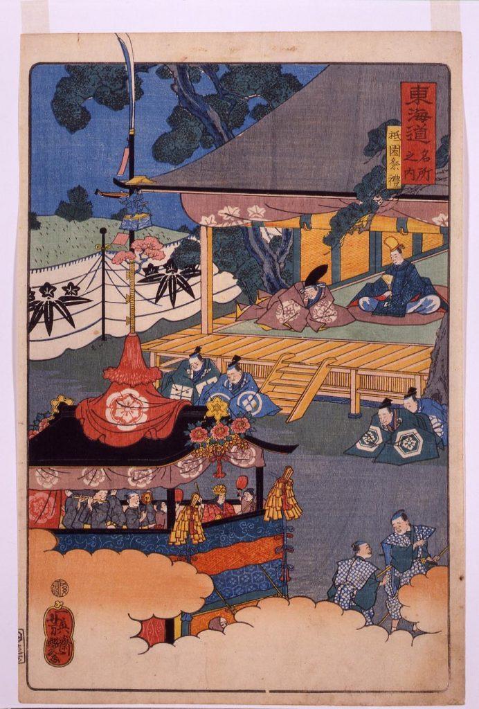 作品画像:東海道名所之内 祇園祭礼