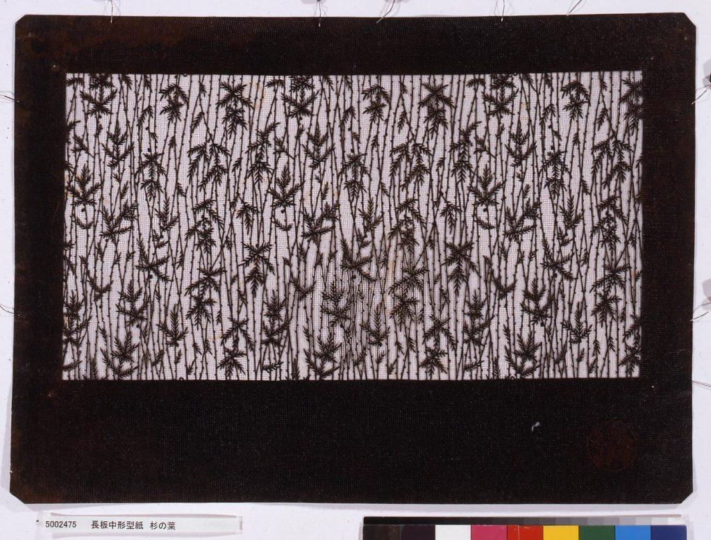 作品画像:長板中形型紙 杉の葉