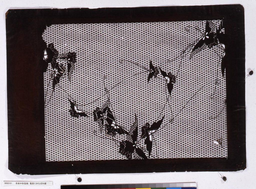 作品画像:長板中形型紙 籠目にかたばみ蝶