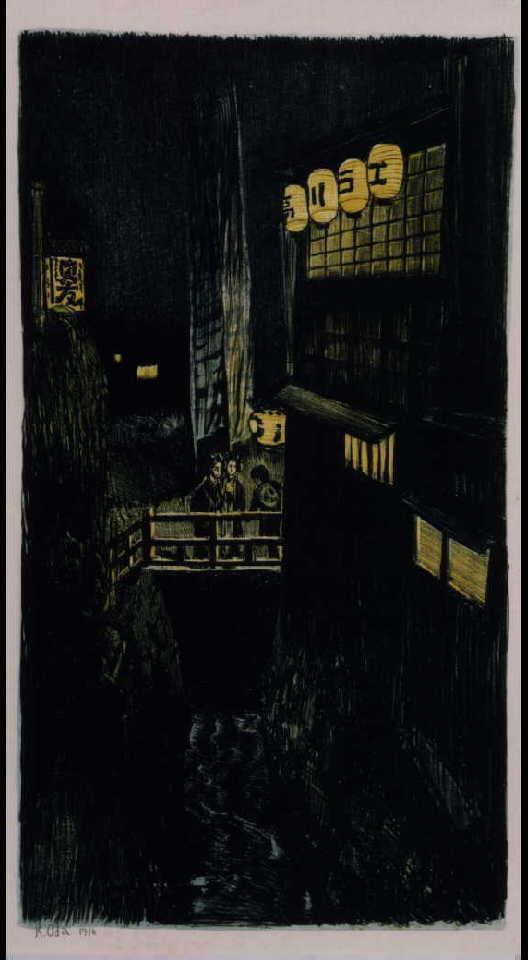 作品画像:東京風景 四 目白坂下