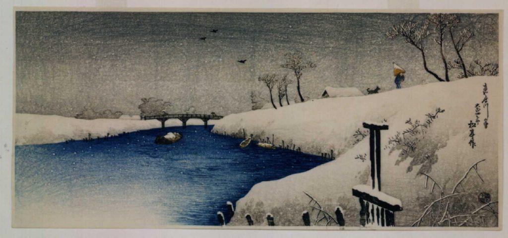 作品画像:あやせ川の雪