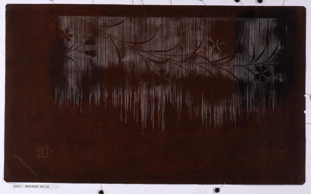 作品画像:長板中形型紙 撫子に霞