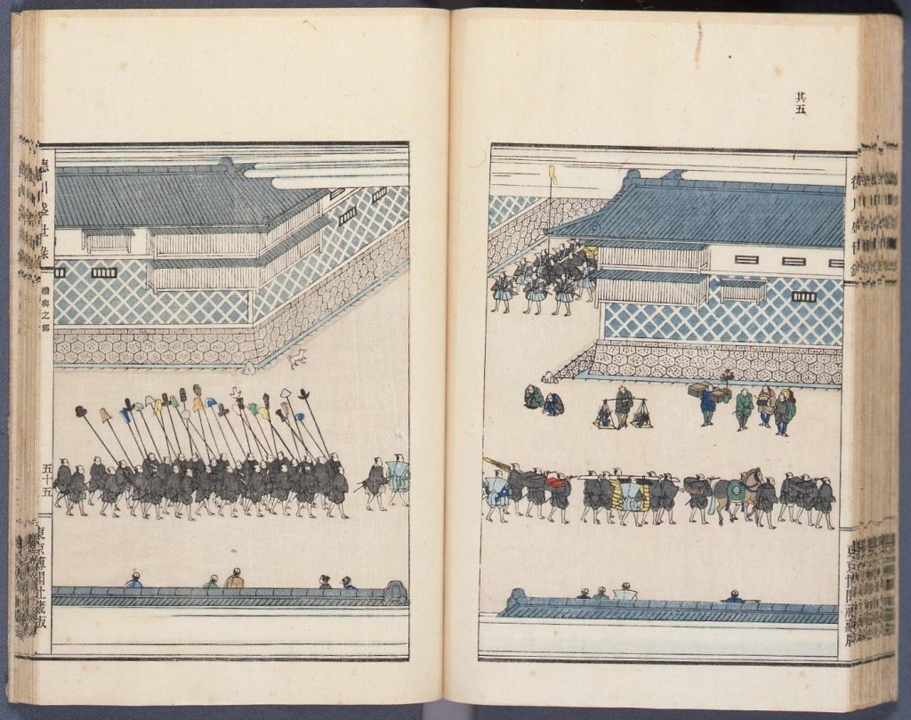 作品画像:徳川盛世録