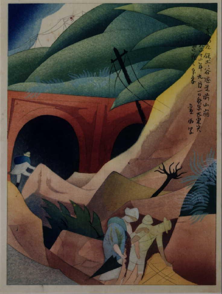 作品画像:大正震火災木版画集 東海道保土ケ谷隧道前山崩