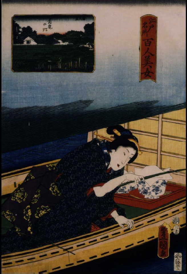 作品画像:江戸名所百人美女 首尾の松