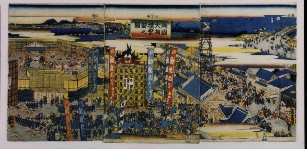 作品画像:両国大相撲繁栄之図