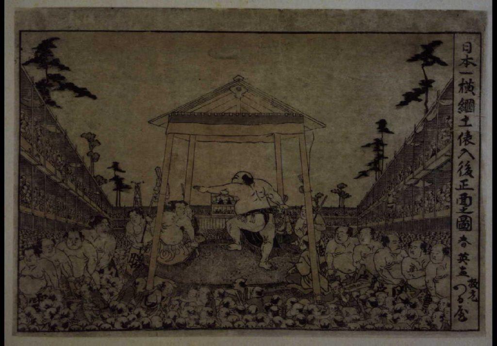 作品画像:日本一横綱土俵入後正面之図