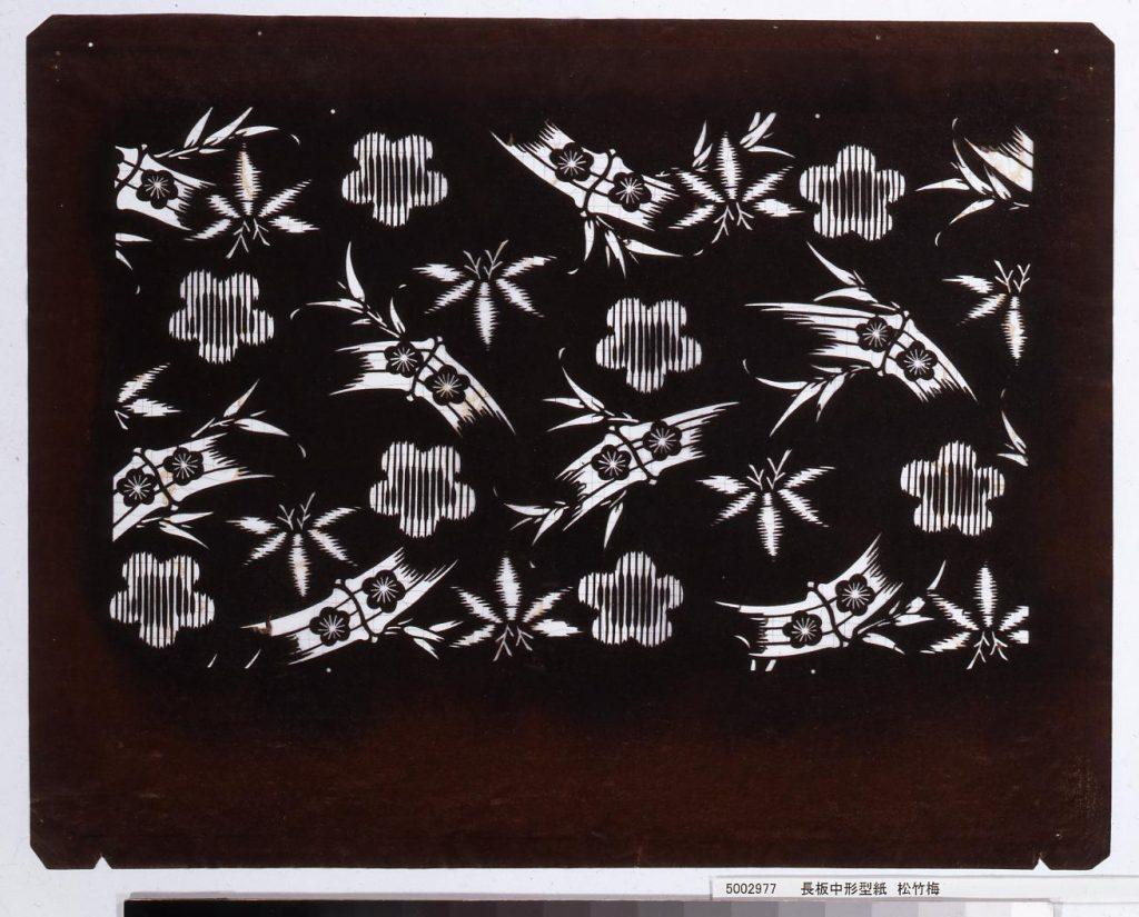 長板中形型紙 松竹梅