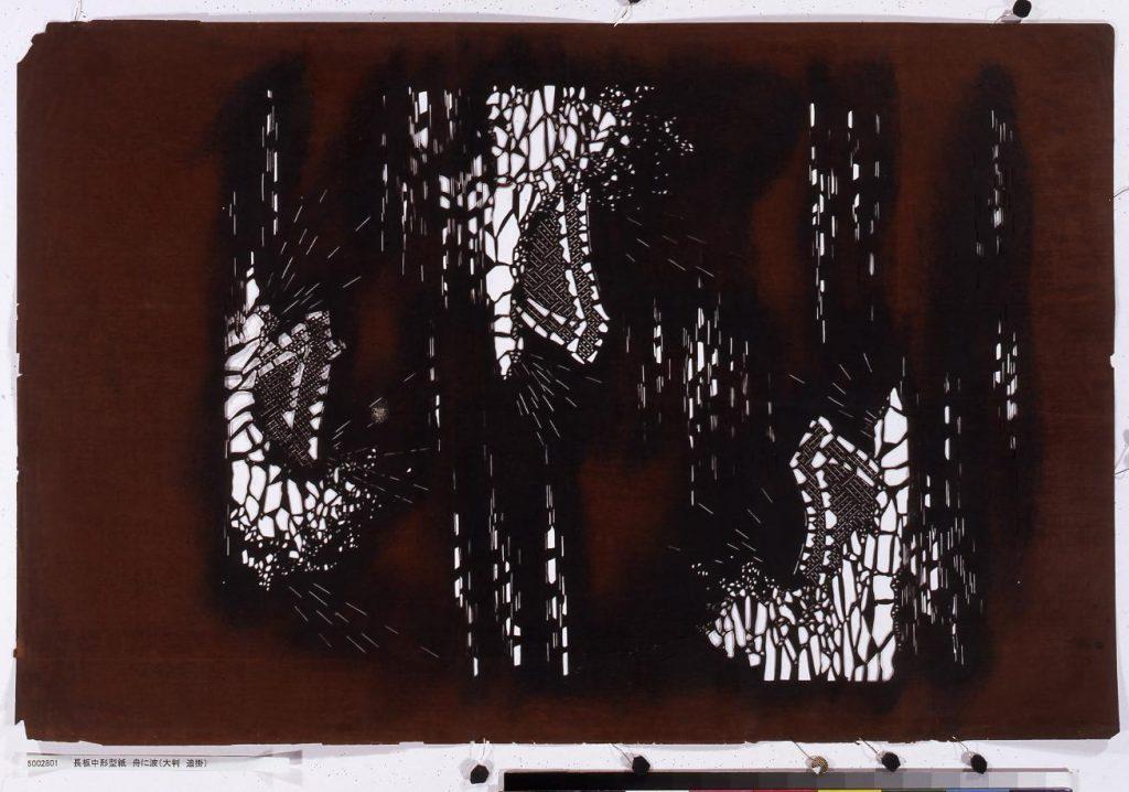 作品画像:長板中形型紙 舟に波(大判 追掛)