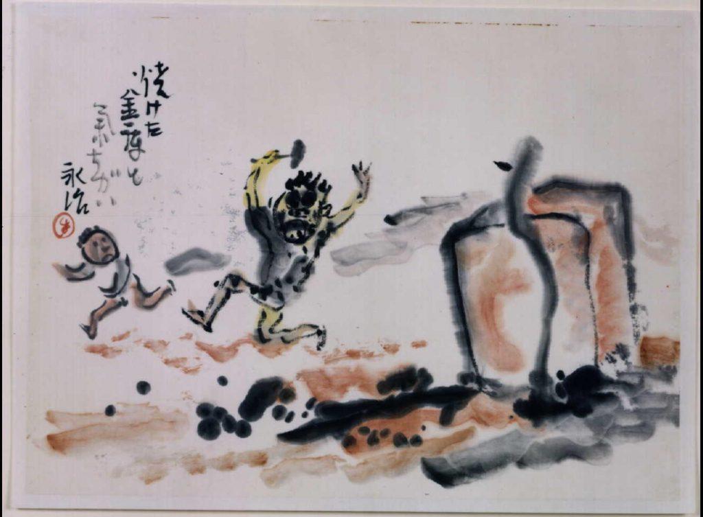 作品画像:関東大地震画:焼けた金庫と気ちがい