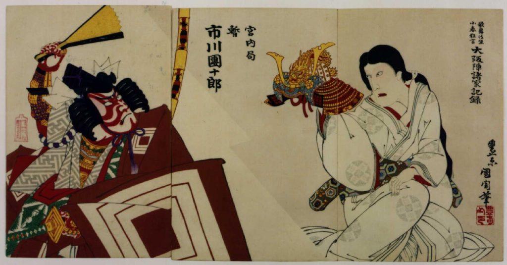 作品画像:歌舞伎座小春狂言 大阪陣諸家記録 宮内局 暫