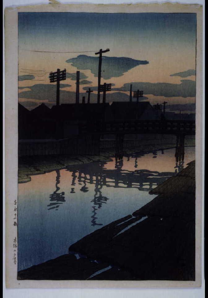 作品画像:東京十二題 木場の夕暮