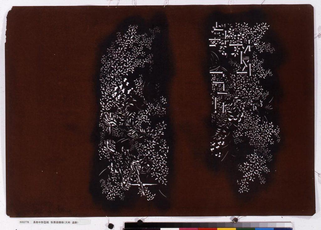 長板中形型紙 秋草段模様(大判 追掛)