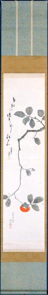 作品画像:木守柿図