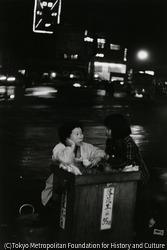 作品画像:旧博多駅前