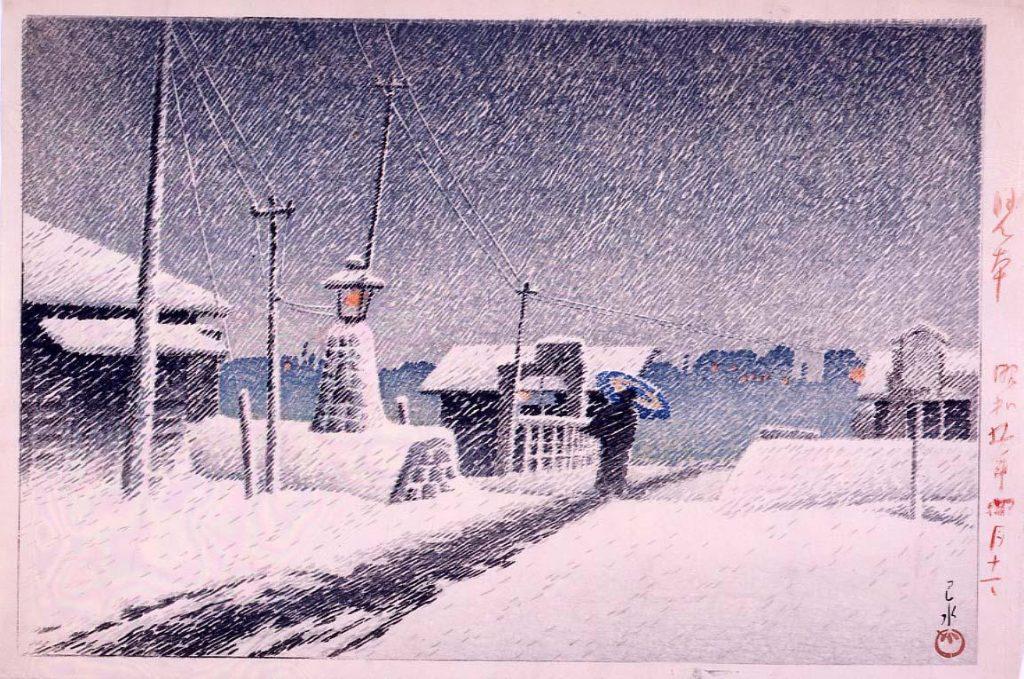 作品画像:東京二十景 月島の雪 試摺