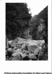 作品画像:仕合ヒ谷落口より夫婦岩を見る